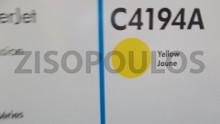 HP Toner C4194A Yellow