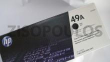 HP Toner C4149A Black