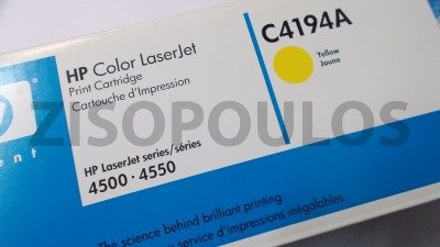 HP TONER C4152A YELLOW