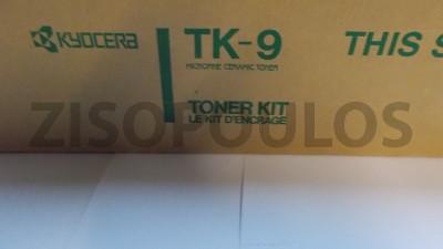 KYOCERA  TONER TK 9