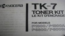 KYOCERA  TONER ΤΚ 7 BLACK 370PL010