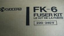 KYOCERA  KΙΤ FUSER FK6