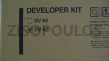 KYOCERA  DV-67 Developer Kit