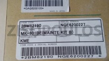KYOCERA  MK801B Maintenance Kit B