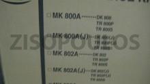 KYOCERA  Maintenance Kit A MK 803A