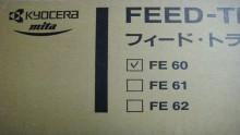 KYOCERA  FEED TRANS UNIT FE-60