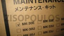 KYOCERA  MK-30 Maintenance Kit