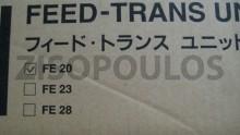 KYOCERA  FE-20 Feed-Trans UNIT FE20