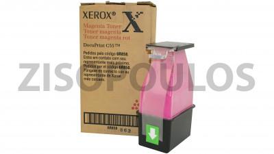XEROX  TONER MAGENTA 006R00858