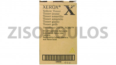 XEROX  TONER YELLOW 006R00859