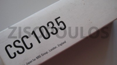 LANIER  Staples CSC1035 (TYPE E)