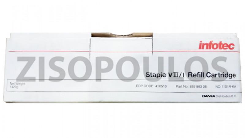INFOTEC STAPLE VIII/1 TYPE H 410515