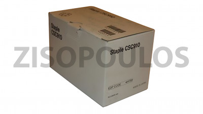 LANIER  STAPLE CSC910 (TYPE P)