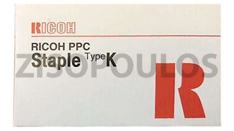 RICOH STAPLE TYPE K 410801