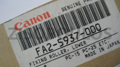 CANON  Roller lower fixing