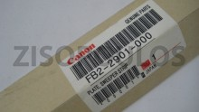 CANON  Toner Recovery Blade