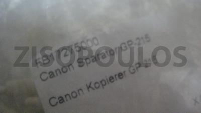 CANON  LOWER FUSER PICKER FINGER
