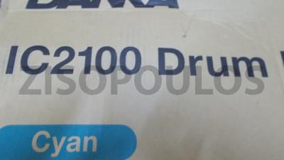 DANKA  DANKA DRUM UNIT CYAN CAT89040016