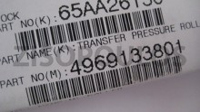 KONICA MINOLTA  Transfer Pressure Roller  Y /M /C
