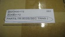 KYOCERA  TRANSFER UNIT 302CK93172
