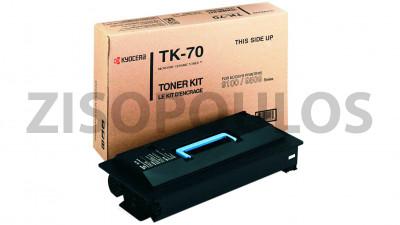 KYOCERA  TONER TK-70 BLACK