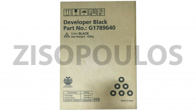 RICOH  DEVELOPER BLACK G1789640