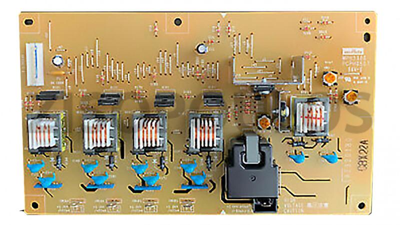RICOH POWER PACK AZ320180
