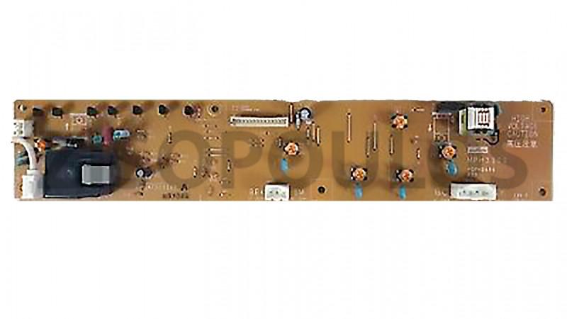 RICOH POWER PACK AZ320169