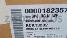 RICOH  Toning AY-1QE PKD, DHV2ST