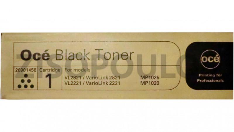 OCE TONER TN 211K BLACK 8938415