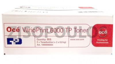 OCE TONER F4 (BOX OF 2)
