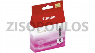 CANON  ΣΥΜΒΑΤΟ ΙΝΚ CLI-8 MAGENTA 0625B001