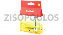 CANON  ΣΥΜΒΑΤΟ CLI-8 YELLOW INK 0623B001