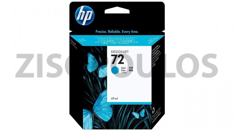HP INK CARTRIDGE 72 CYAN C9398A