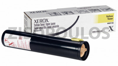 XEROX  TONER 006R01156 YELLOW