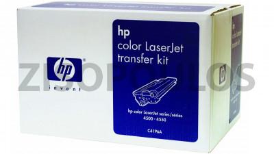 HP TRANSFER KIT C4196A