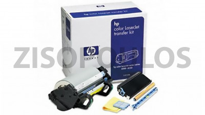 HP TRANSFER KIT C4154A