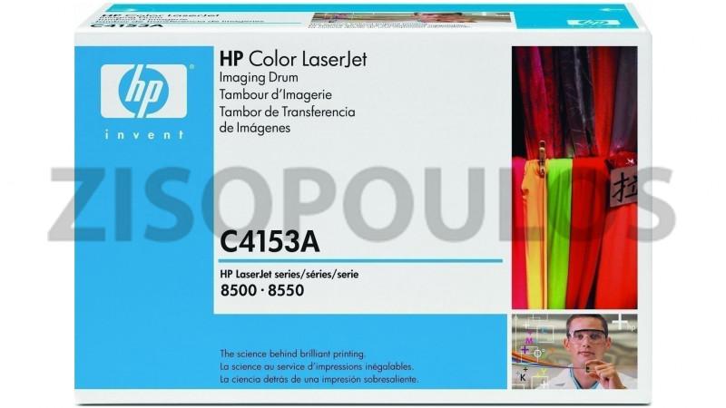 HP DRUM KIT C4153A COLOR