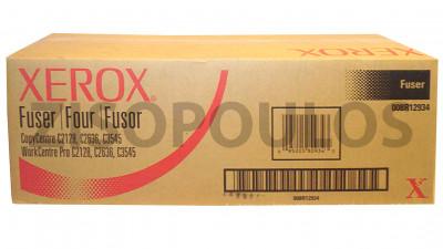 XEROX  FUSER CARTRIDGE 220V 008R12934