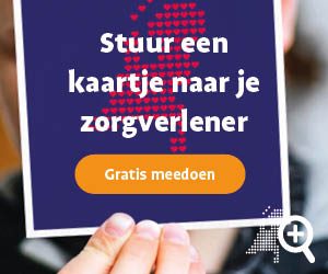 """Website banner """"Zorgkaartjes actie"""""""