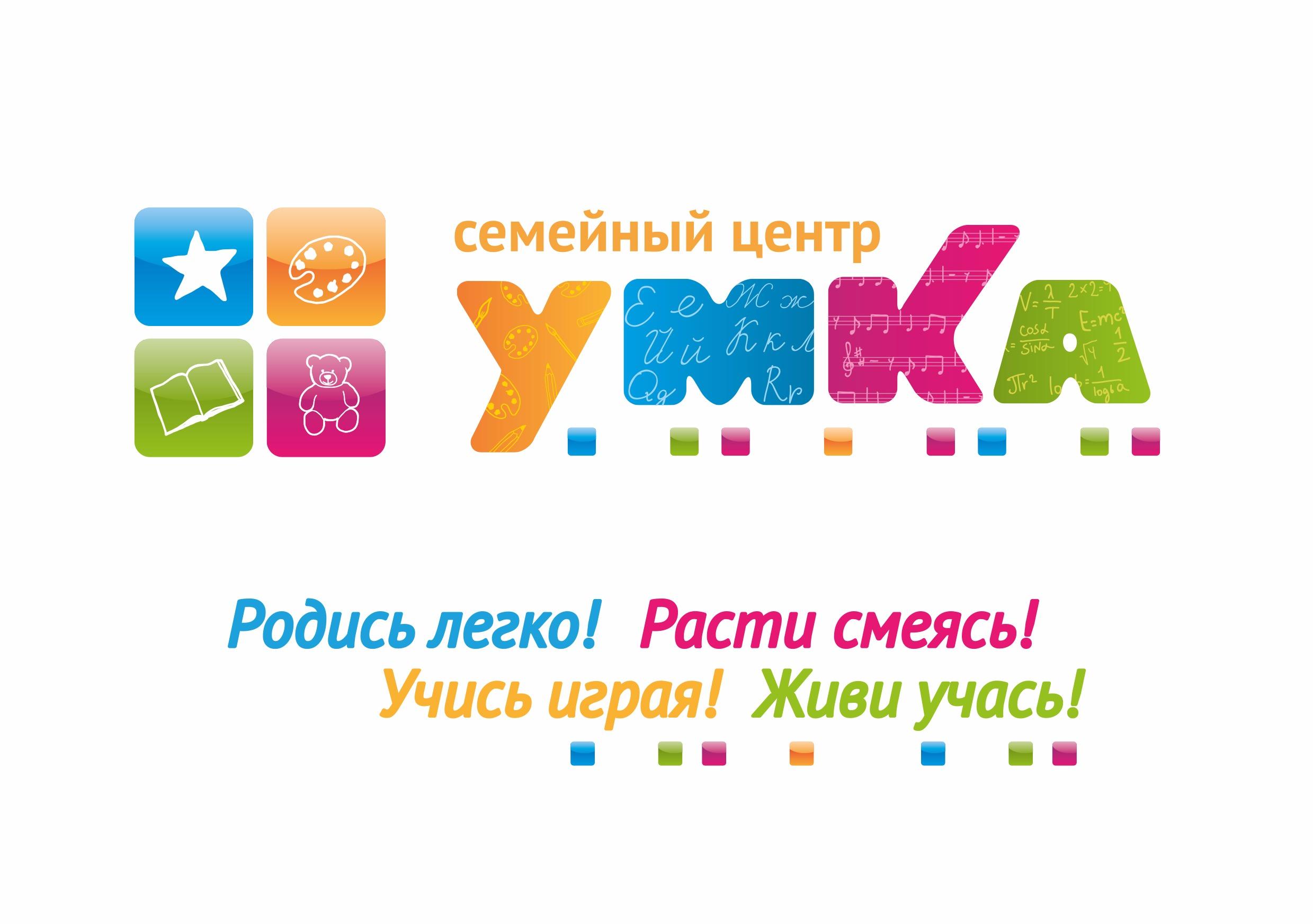 Семейный центр «Умка»