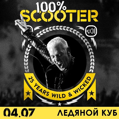 SCOOTER - 25 YEARS WILD & WICKED TOUR